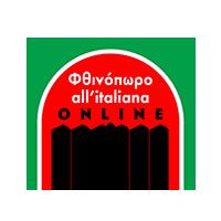 Italian Online Fest GR Logo
