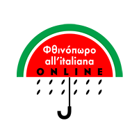 Italian Online Fest GR Λογότυπο